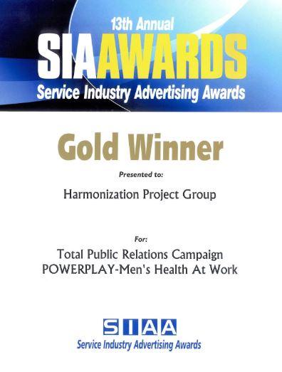Sia Award